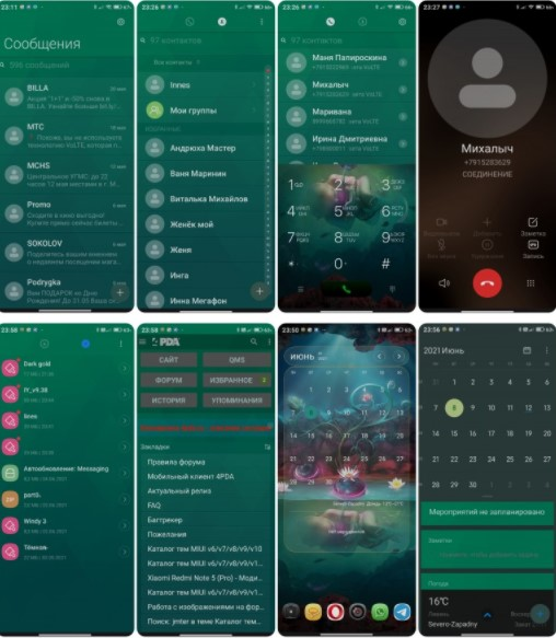 Новая тема Wu Xing для MIUI 12 приятно удивила фанатов Xiaomi