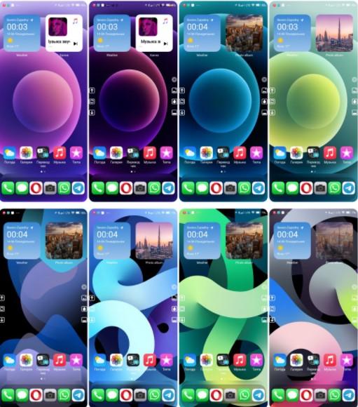 Новая тема для смартфонов Xiaomi на MIUI 12, которая выполнена в стиле iOS