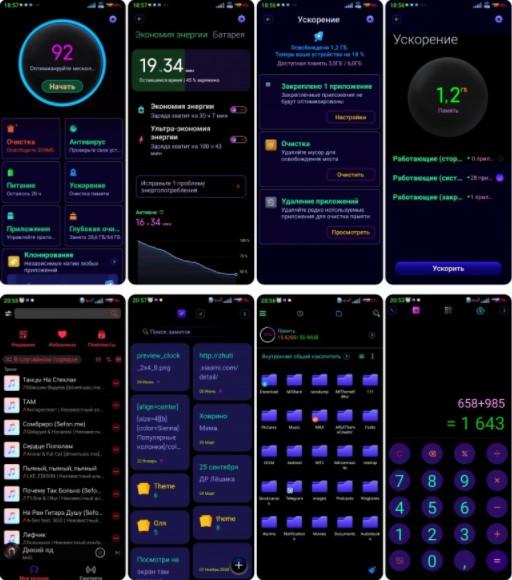 Новая тема Color Full для MIUI 12 удивила всех фанов