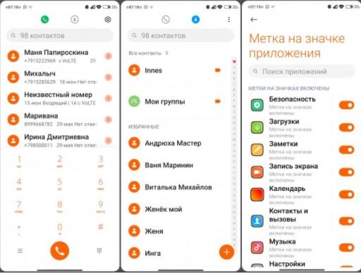 Новая тема Mars для MIUI 12 порадовала фанов Xiaomi