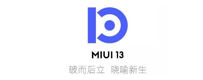 Xiaomi сообщили когда выйдет MIUI 13