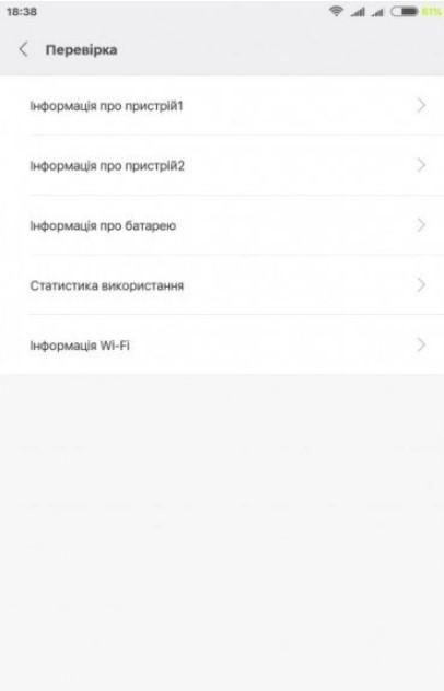 Появилось решение проблемы с пропажей сети в смартфонах Xiaomi
