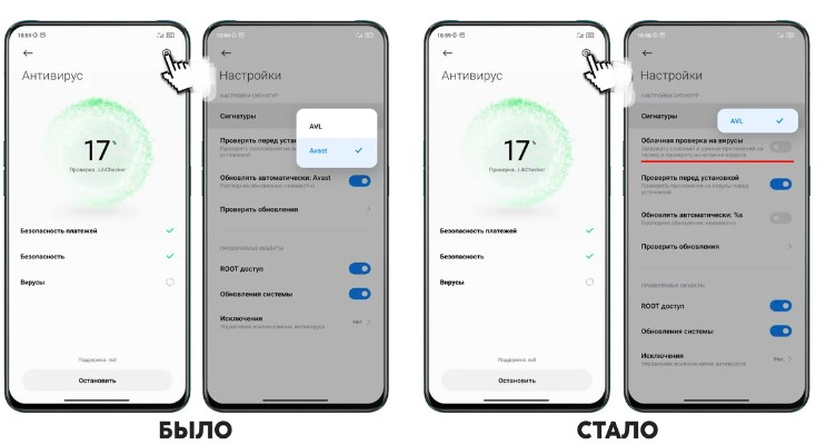 Секреты MIUI 12: Новая функция зарядки и улучшение защиты смартфона