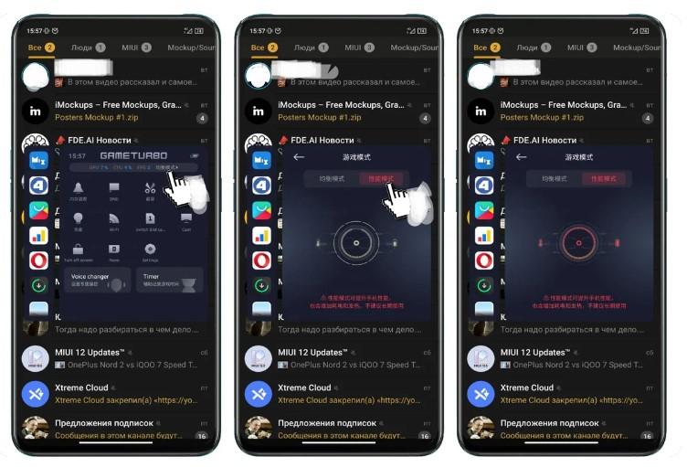Правда ли игровой режим Xiaomi ускоряет работу смартфона