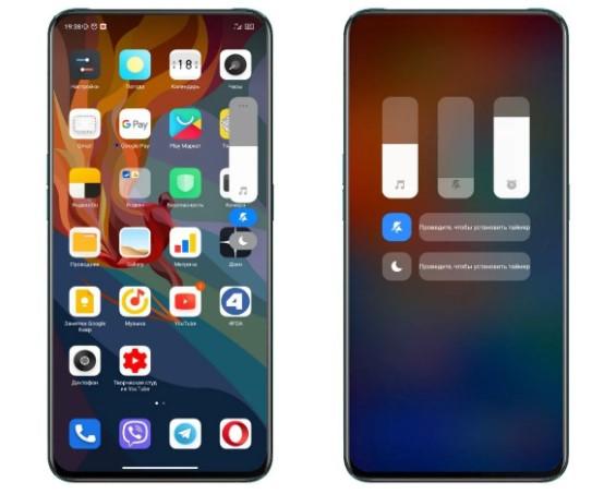 Xiaomi не останавливается на обновлениях: что войдет в MIUI 13