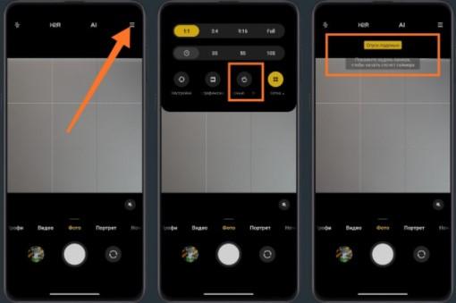Рассмотрим ряд функций камеры MIUI, о которых вы могли не знать