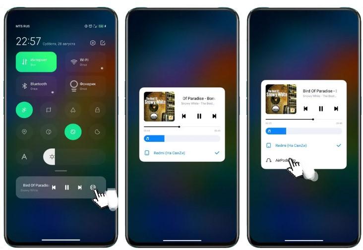 Новое в Xiaomi: Функция ускорения зарядки, виджет управления музыкой, упрощённая галерея
