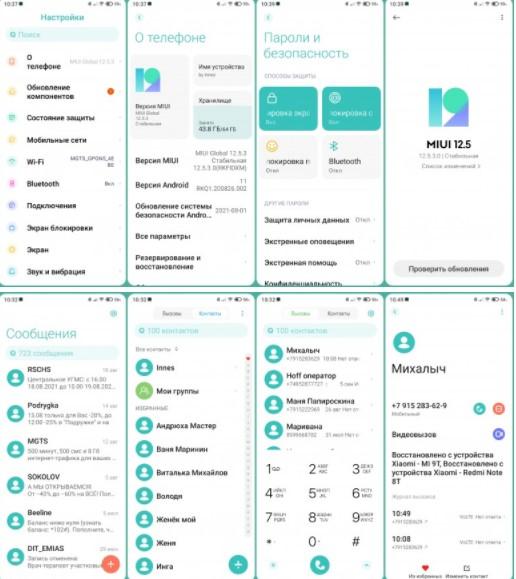 Новая тема Power для MIUI 12 порадовала фанов Xiaomi