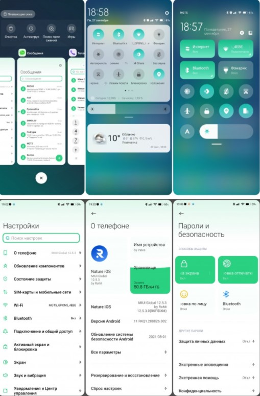 Новая тема Nature iOS для MIUI12.5 приятно удивила фанатов Xiaomi