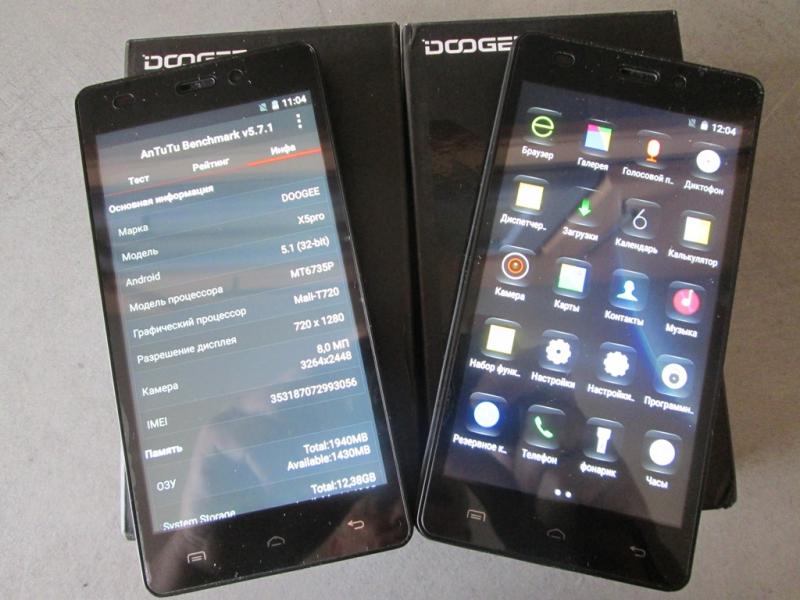Как сделать скриншот на doogee x5 pro